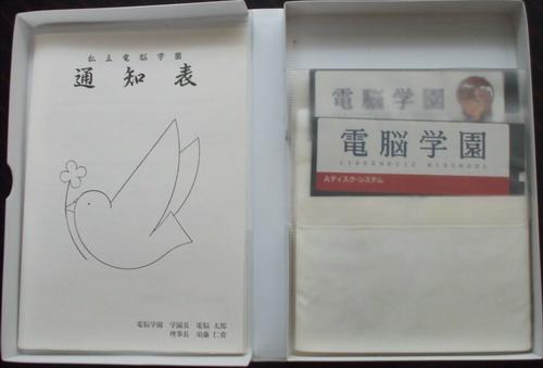 DSCF0891.JPG
