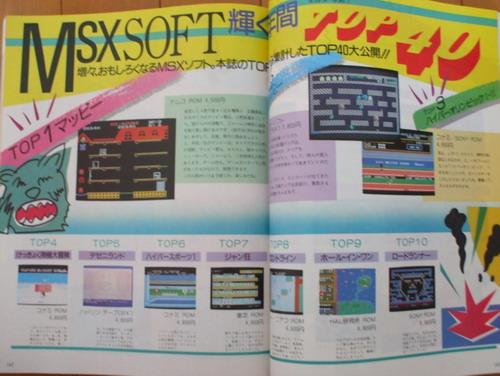 msx3.jpg