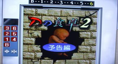oyaji3.jpg