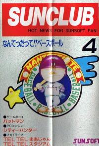 sunclub.JPG
