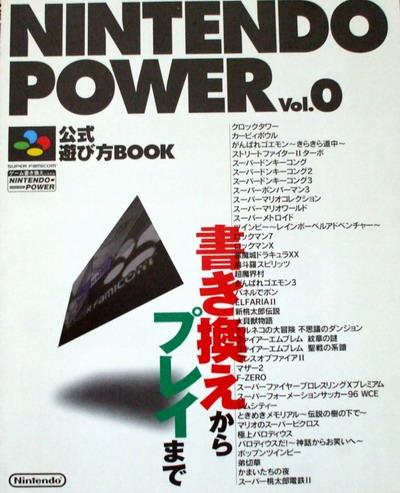 np2.JPG